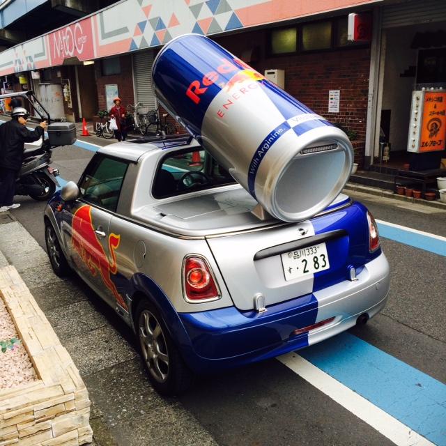 Red Bull(`・ω・´)_f0193680_14353338.jpg