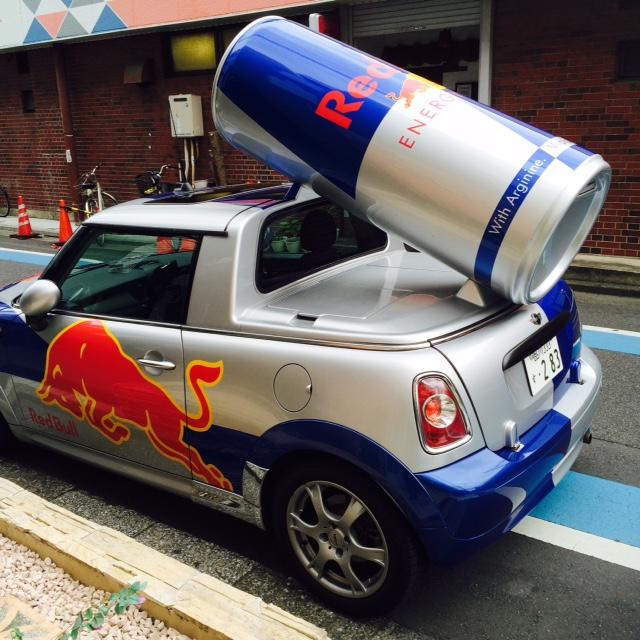 Red Bull(`・ω・´)_f0193680_14354363.jpg