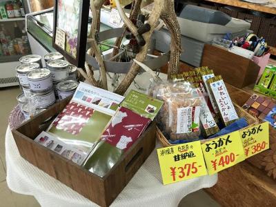 「花と野菜のスタンド」さま おかたづけセミナー_a0239890_15424453.jpg
