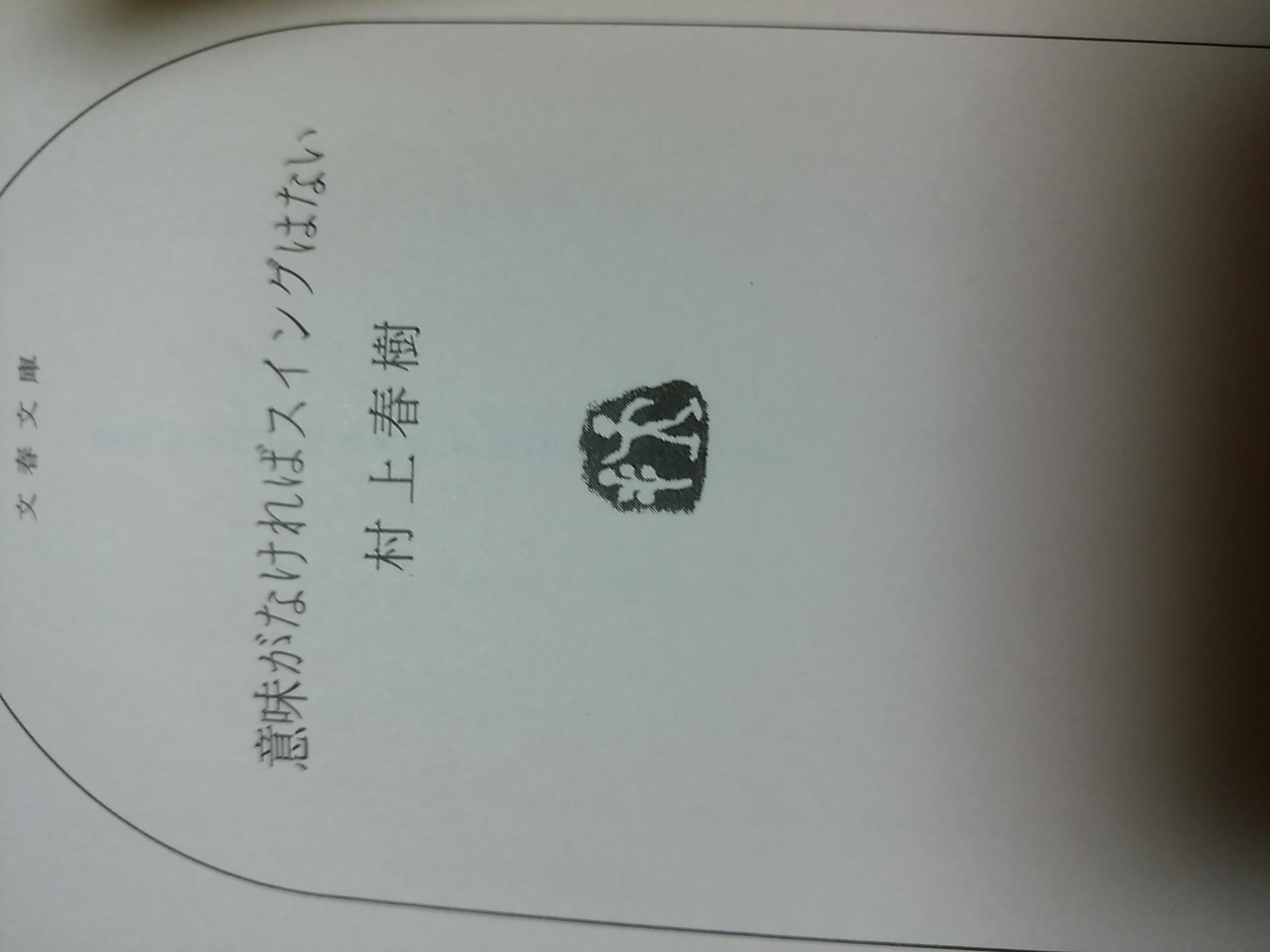a0045193_1054154.jpg