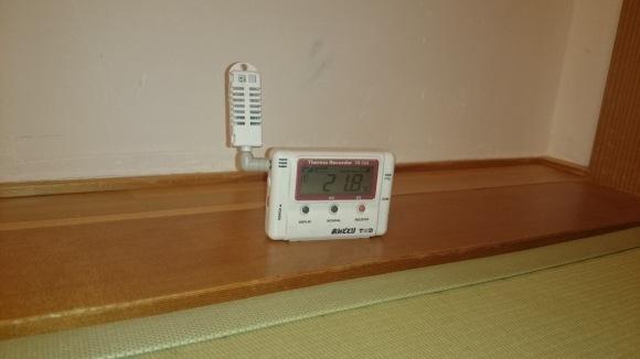 温度測定!_f0150893_21254011.jpg