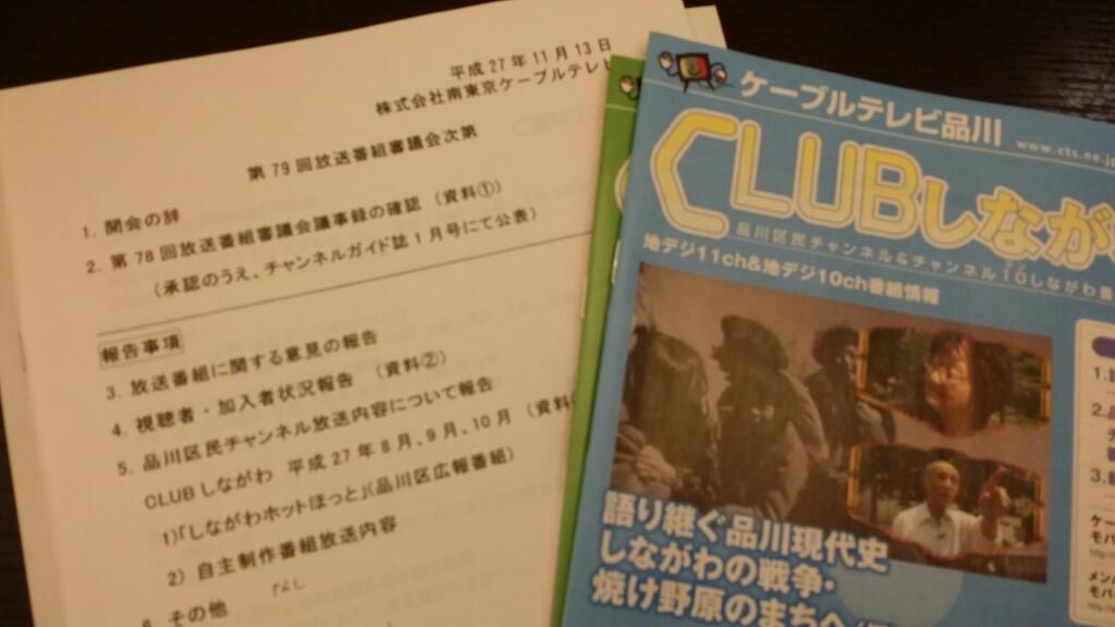 メディアのゆくえ_d0339894_20071037.jpg
