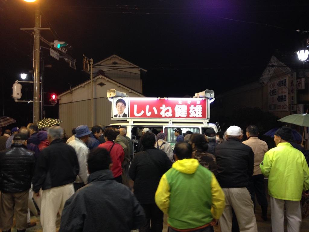 『 選挙戦最終日 最後のお願い 』_f0259324_22423645.jpg