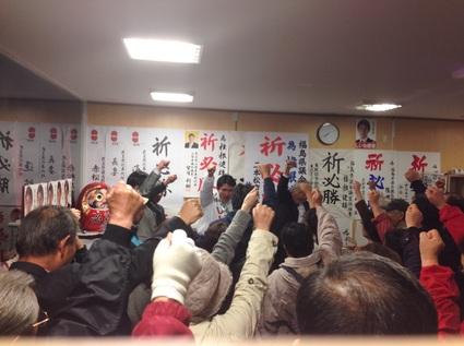 『 選挙戦最終日 最後のお願い 』_f0259324_2243469.jpg