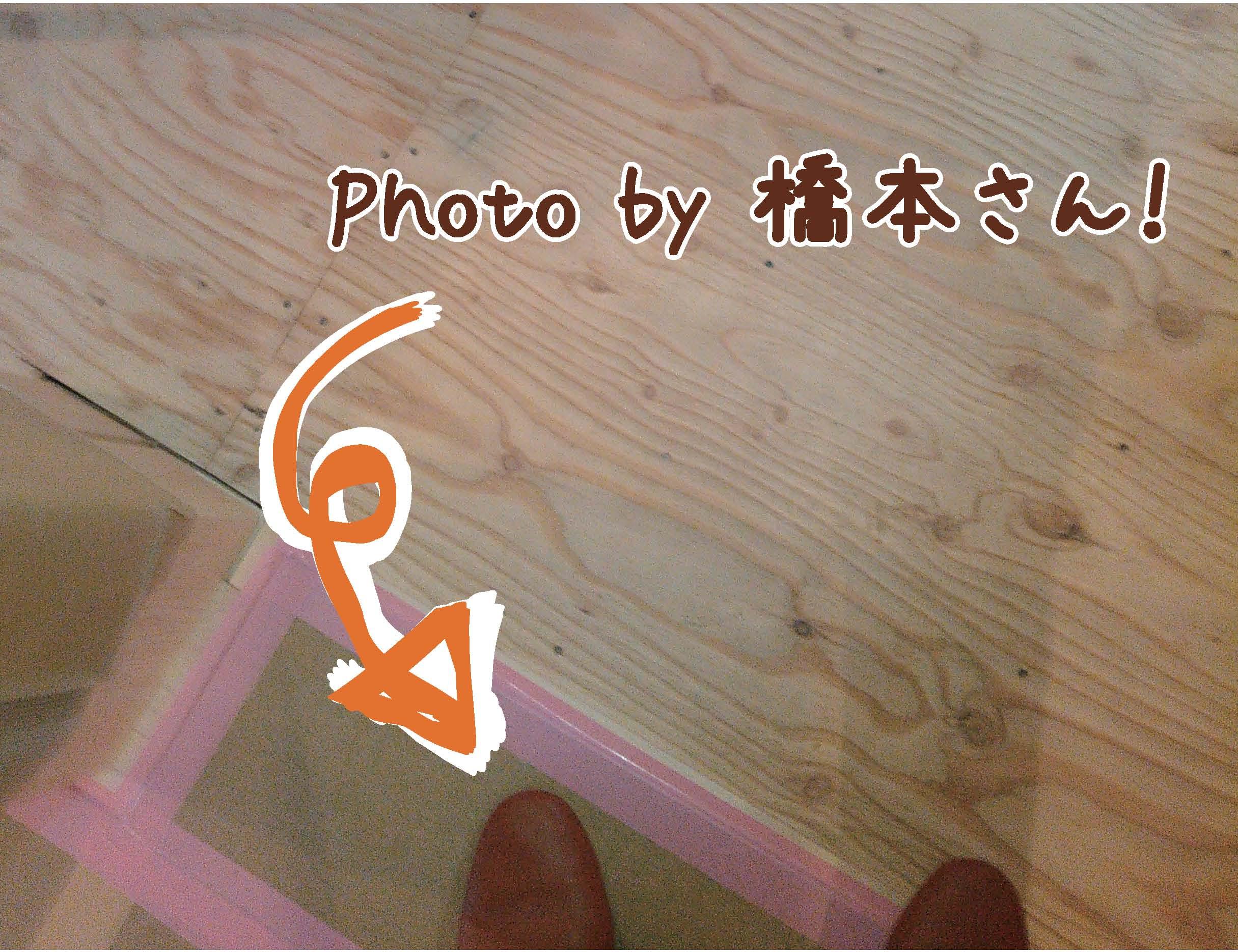 f0146427_15403660.jpg