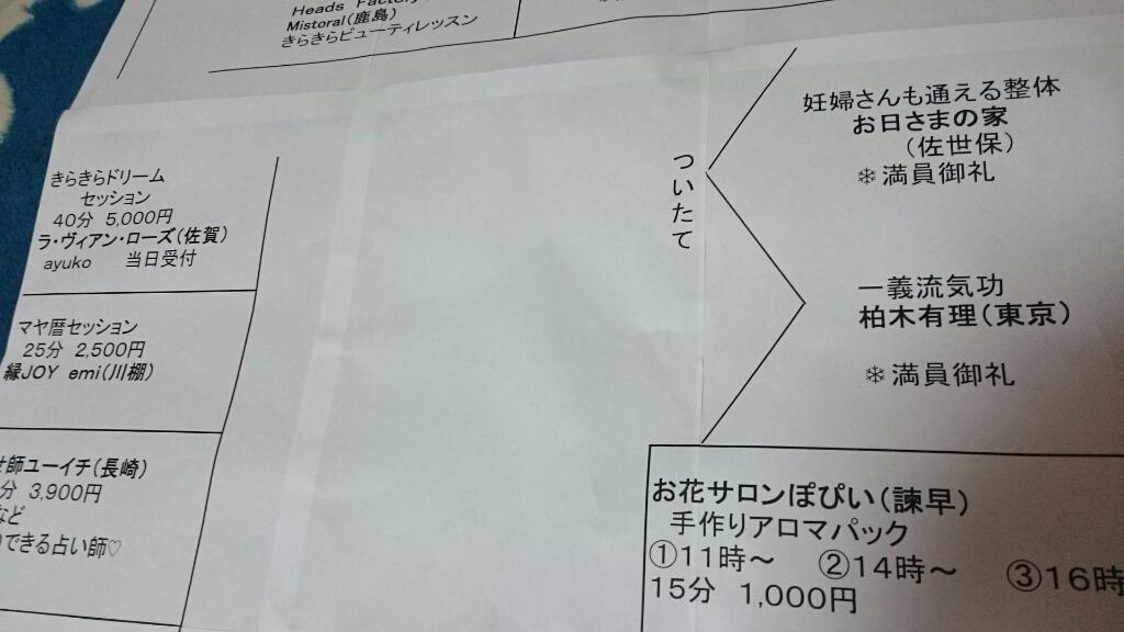 b0098228_09124539.jpg