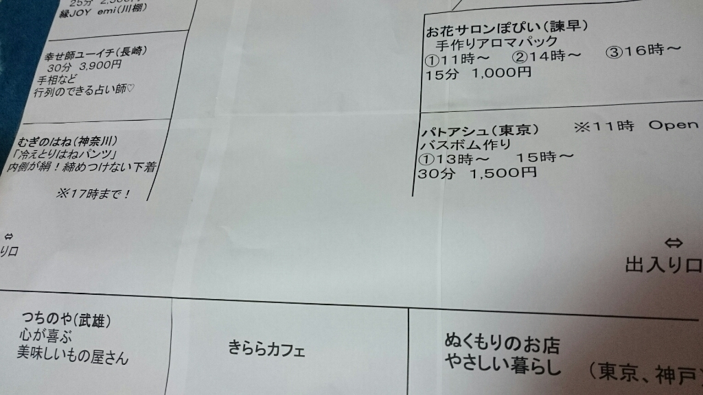 b0098228_09124725.jpg