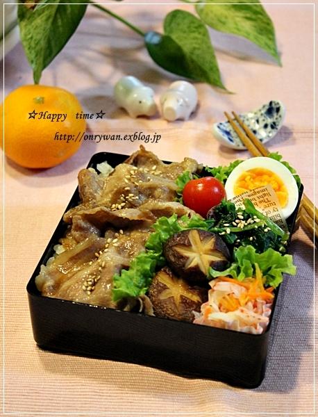 豚の生姜焼き丼風弁当とお家でカレーうどん♪_f0348032_17412152.jpg