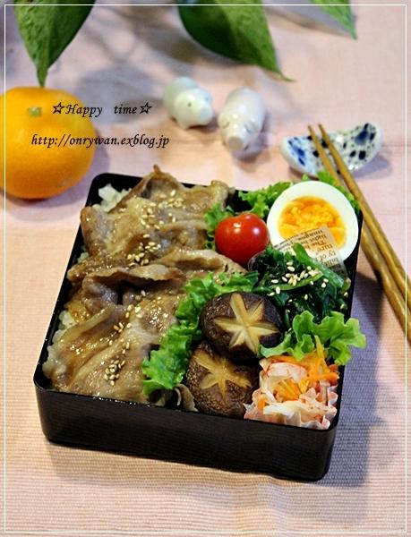 豚の生姜焼き丼風弁当とお家でカレーうどん♪_f0348032_17413111.jpg