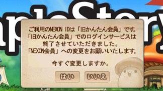 a0047837_1485361.jpg
