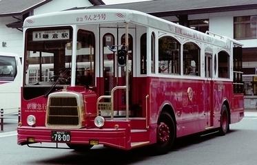 京浜急行電鉄 日野U-CG3KSAU +東特 「りんどう号」_e0030537_23090231.jpg