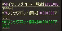 e0064647_041228.jpg