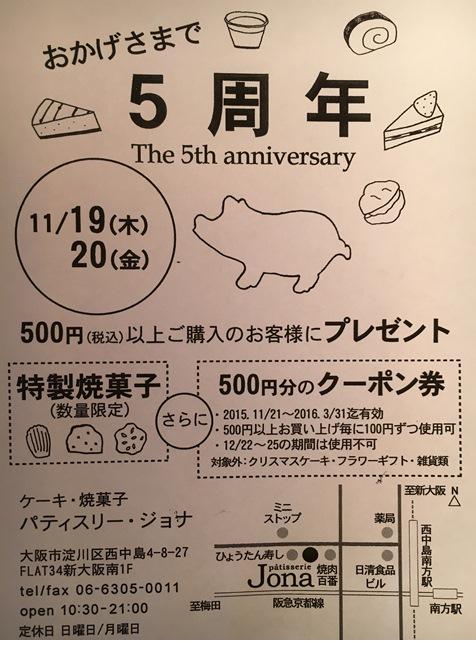 【告知】11/19 and 11/20_e0211448_20505738.png