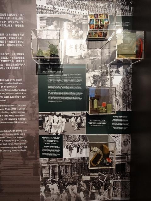香港製造MADE IN HONGKONG 我城 我故事 OUR CITY OUR STORIES Part3_b0248150_07415121.jpg