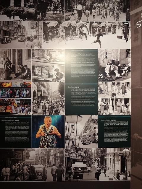 香港製造MADE IN HONGKONG 我城 我故事 OUR CITY OUR STORIES Part3_b0248150_07462856.jpg