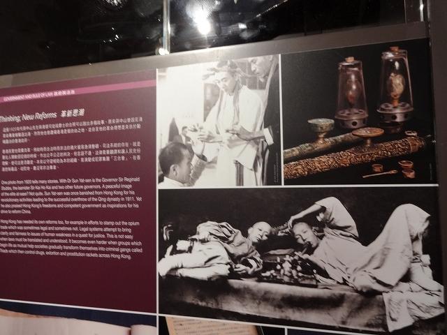 香港製造MADE IN HONGKONG 我城 我故事 OUR CITY OUR STORIES Part3_b0248150_07495604.jpg