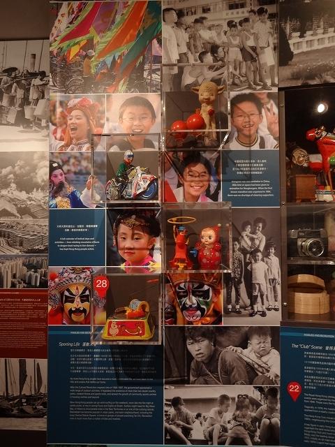 香港製造MADE IN HONGKONG 我城 我故事 OUR CITY OUR STORIES Part3_b0248150_08003219.jpg