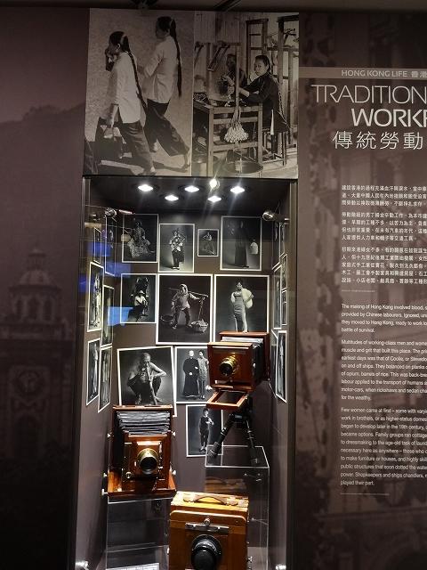 香港製造MADE IN HONGKONG 我城 我故事 OUR CITY OUR STORIES Part3_b0248150_08030969.jpg