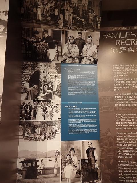 香港製造MADE IN HONGKONG 我城 我故事 OUR CITY OUR STORIES Part3_b0248150_08113200.jpg