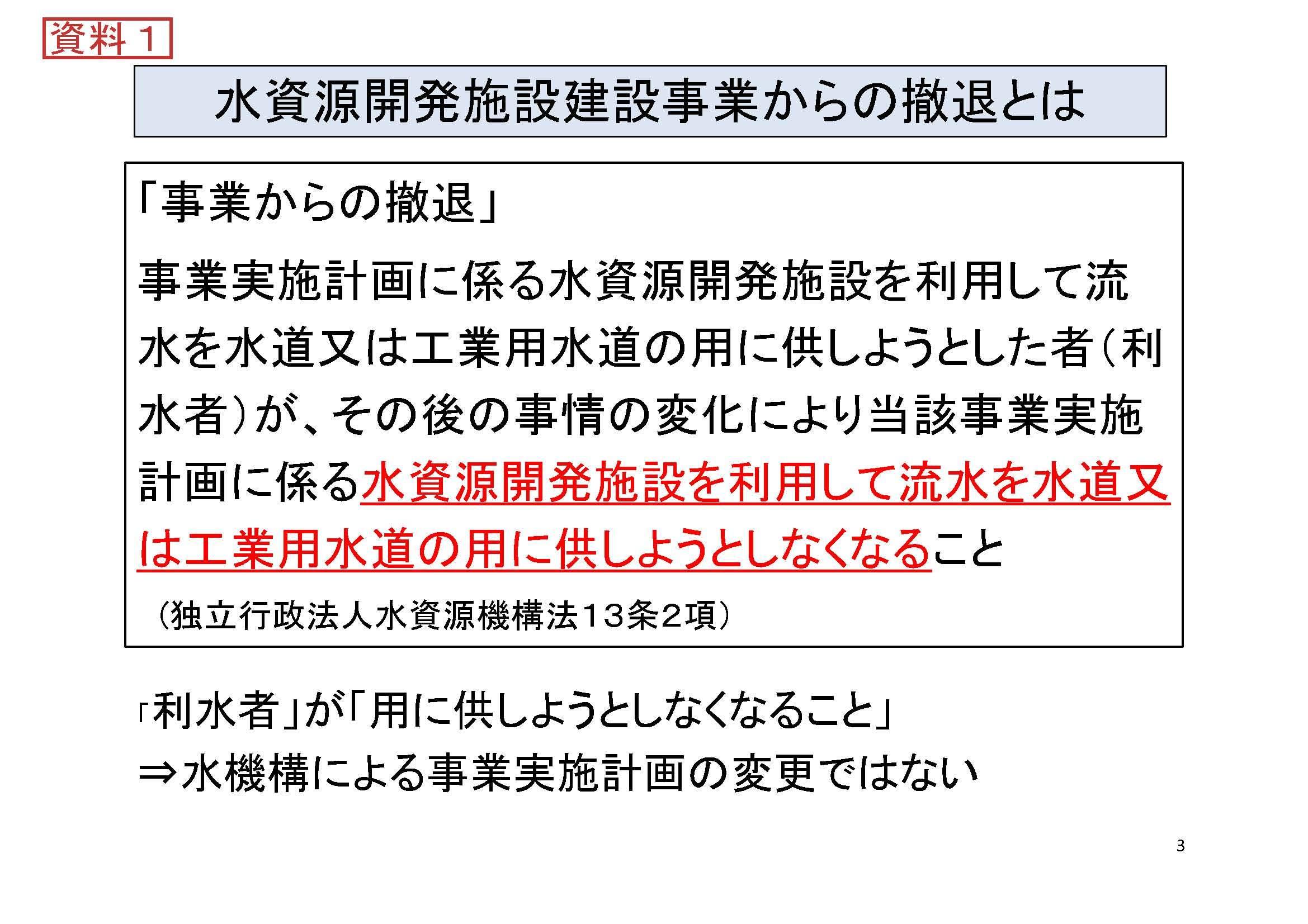 「『撤退ルール』は撤退しやすいルールである」その2_f0197754_23294942.jpg