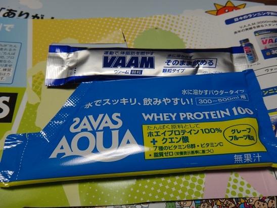 c0236857_20082562.jpg