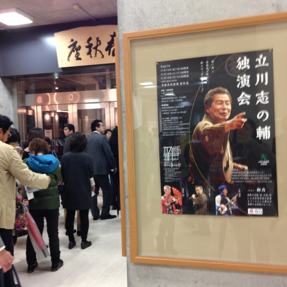 小旅行 紅葉の京都へ_d0152765_12104985.jpeg