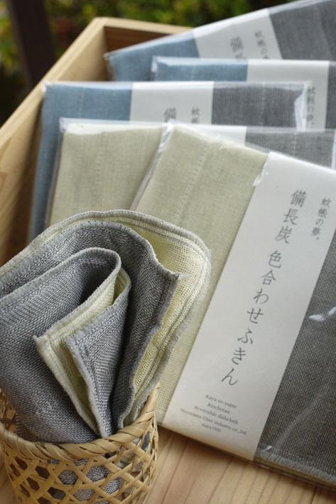 """""""蚊帳ふきん""""入荷しています!_c0334574_114755.jpg"""