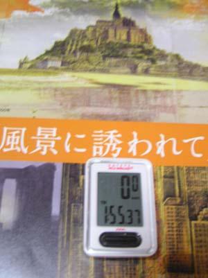 ぐるっとパスNo.9 郷さくら美術館「風景に・・・展」まで見たこと_f0211178_1311231.jpg
