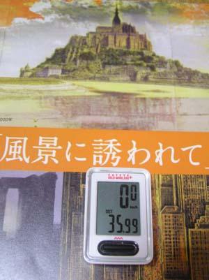 ぐるっとパスNo.9 郷さくら美術館「風景に・・・展」まで見たこと_f0211178_1311829.jpg