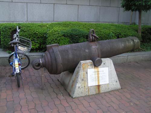 神奈川県立歴史博物館・常設展まで見たこと _f0211178_14492626.jpg
