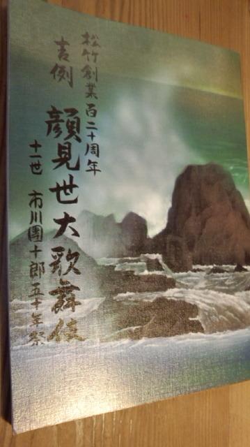 d0339881_09355187.jpg