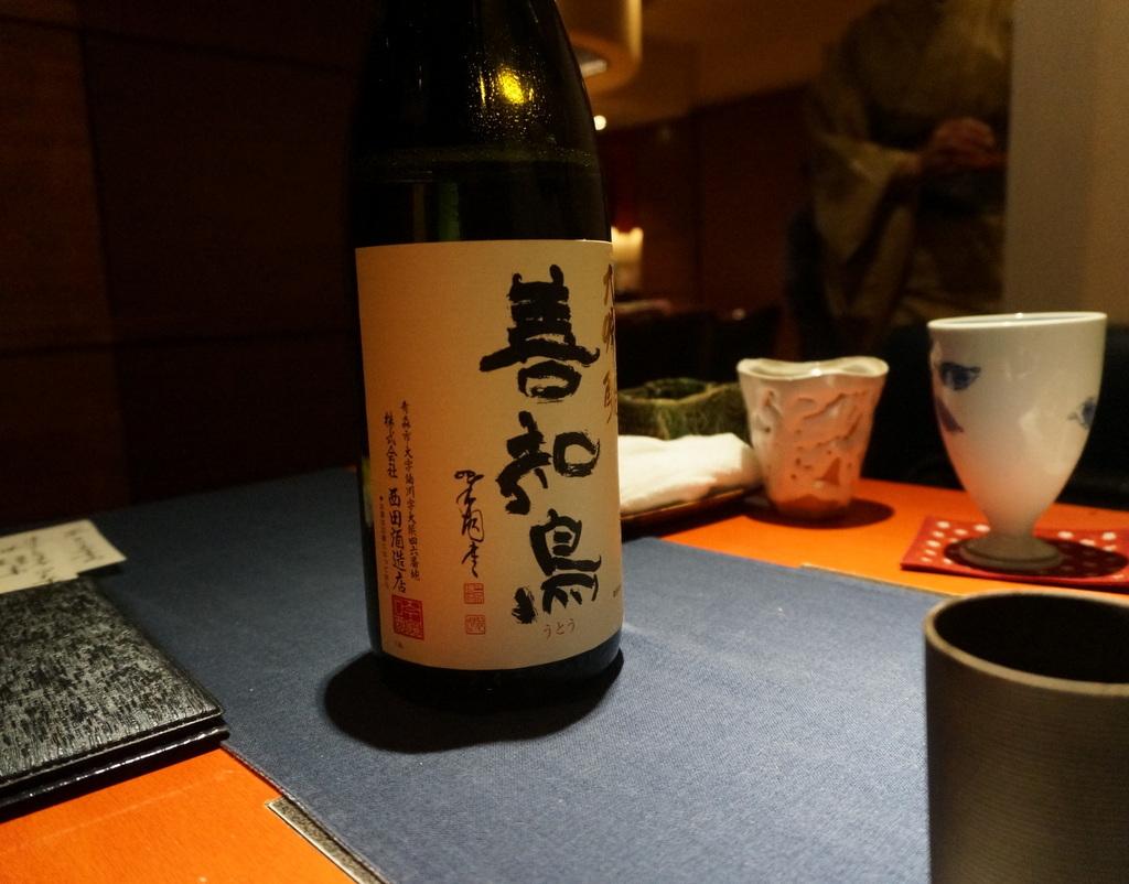 親しい友と呑む酒は旨い。_c0180686_11083004.jpg