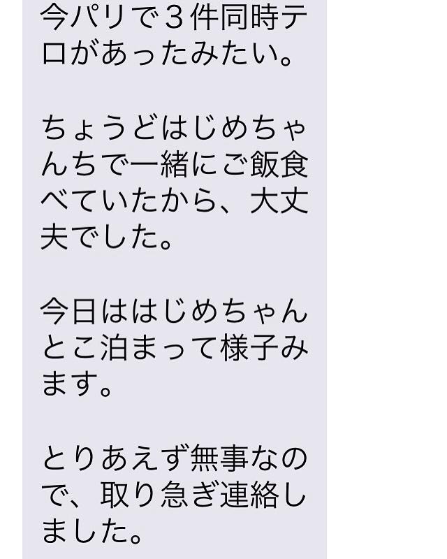 f0320488_07583898.jpg