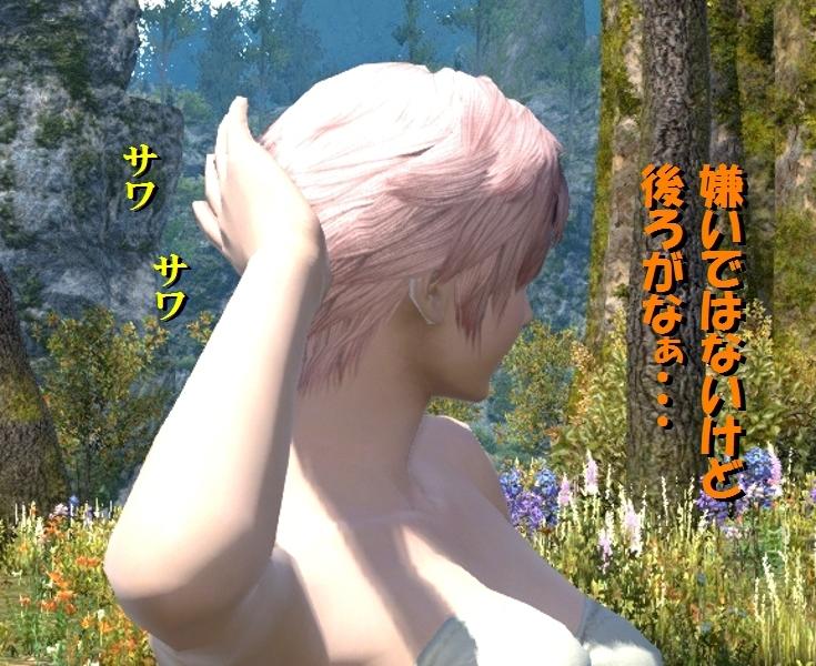 b0296791_139079.jpg