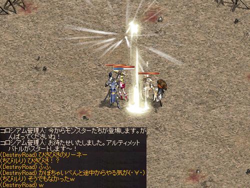 b0056117_06440632.jpg