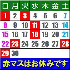 d0067418_12103651.jpg