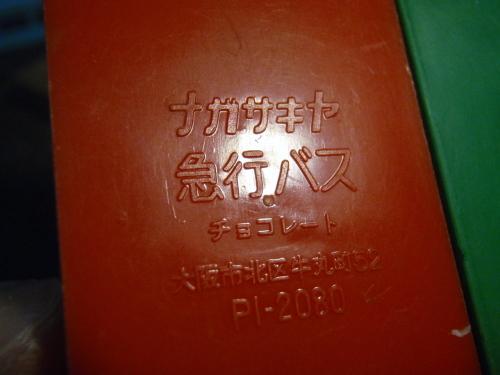 f0171518_00513921.jpg