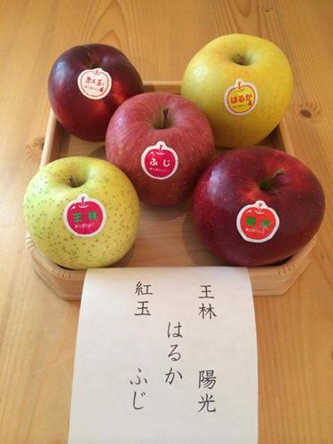 【 奥久慈りんご が 美味しい理由。 】_a0251920_11323204.jpg