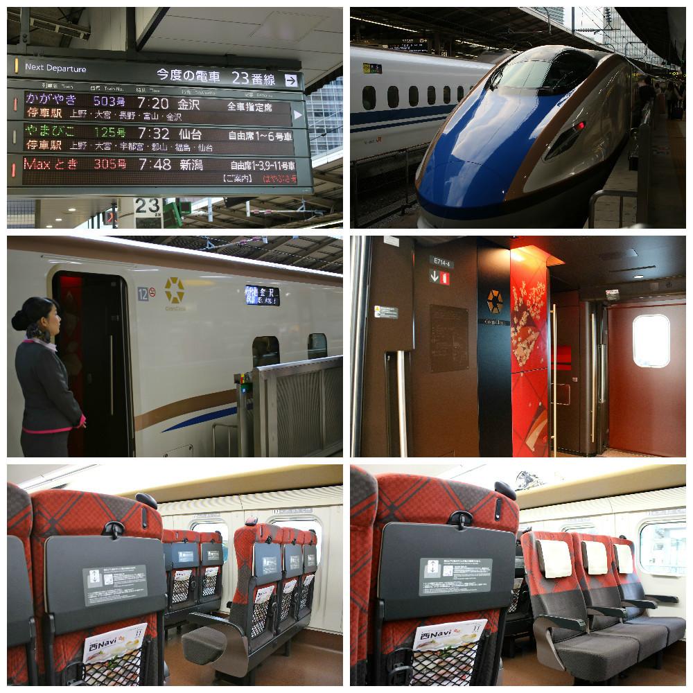 金沢旅行 - 1 -_f0348831_18104265.jpg