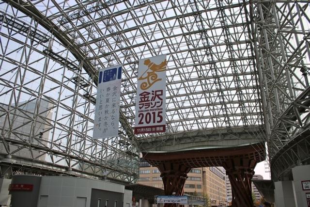 金沢旅行 - 1 -_f0348831_18123309.jpg