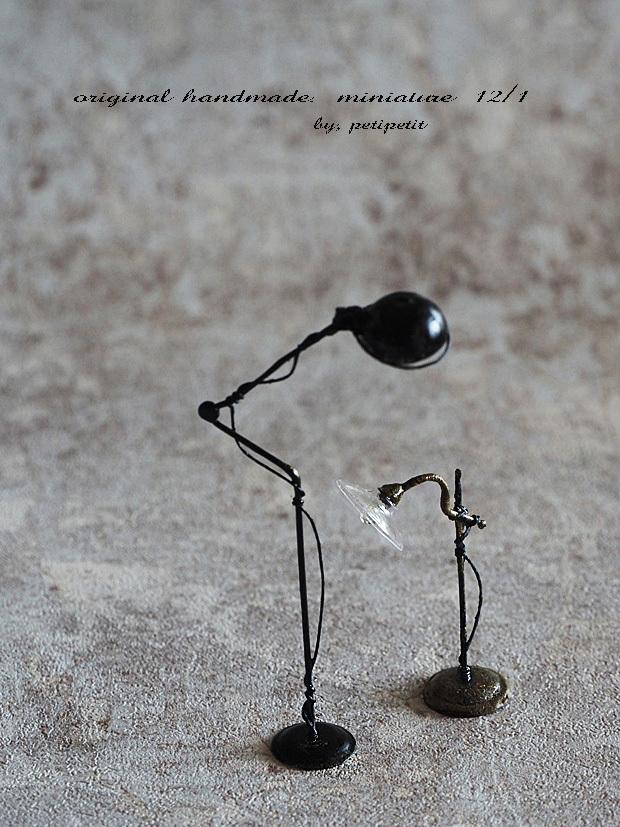 miniature* スタンド照明_e0172847_10352739.jpg