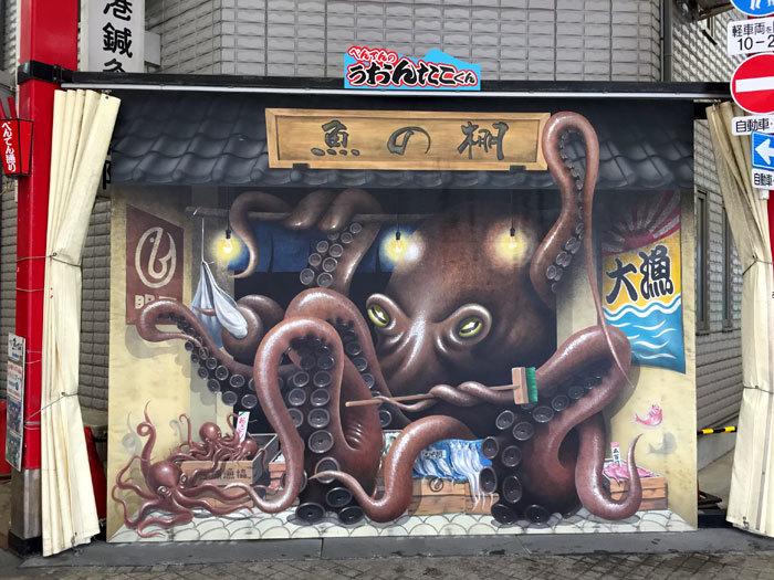 麺屋 七つ星 @ 魚の棚商店街_e0024756_23401049.jpg