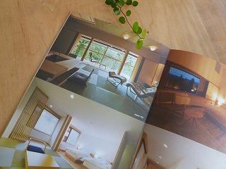 wood taste hotel    あこがれの上質空間_a0165160_14590323.jpg