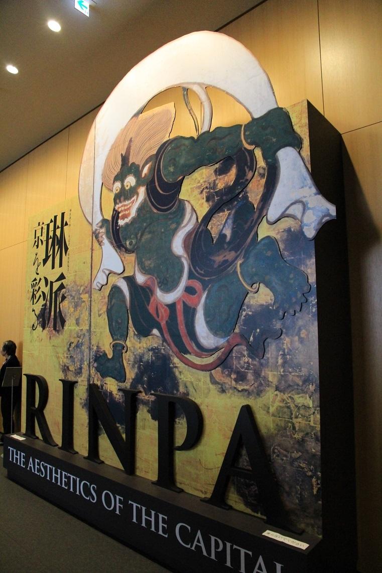 京を彩る琳派  ~京都国立博物館~_a0107574_17084886.jpg
