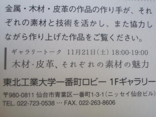 d0349281_17155021.jpg