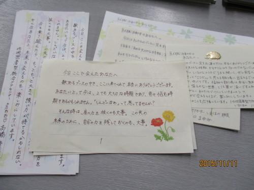 d0321786_20045113.jpg