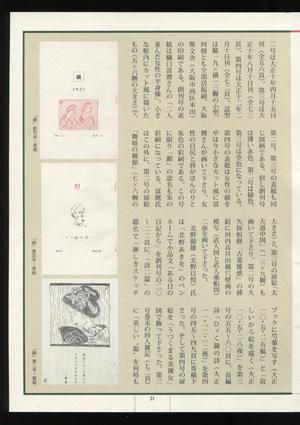 f0307792_19434865.jpg