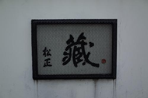 b0119493_2157853.jpg