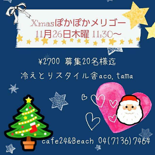 f0113108_6542977.jpg