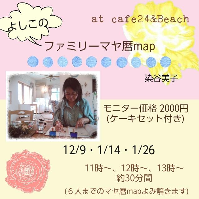 f0113108_704782.jpg